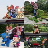 汽車玩偶車外機器貓車頂裝飾粉紅豹車尾貼搞笑汽車公仔兔子擺件 薔薇時尚