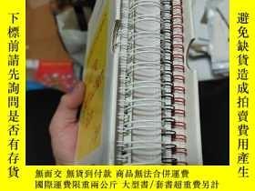 二手書博民逛書店DEFINITY罕見System Little Instruction boxY283341 外文出版社 外文