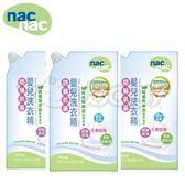 Nac Nac 防蹣洗衣精補充包3入特價組