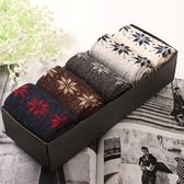 長襪禮盒(5雙裝)-復古雪花加厚保暖羊毛男士襪子套組5色72s11【時尚巴黎】