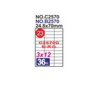 《享亮商城》C2570G(23號) 粉黃色 A4三用電腦標籤 鶴屋