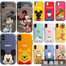 韓國 迪士尼 米奇 米妮 手機殼 雙層殼/推蓋卡夾│iPhone 12 11 Pro Max Mini Xs XR X SE 8 7 Plus