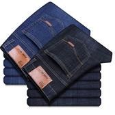 牛仔褲 夏季薄款彈力牛仔褲男士直筒修身男褲寬鬆大碼休閑中青年工作長褲