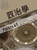 (二手書)政治學