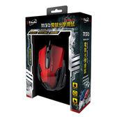 E-books M30電競1600CPI光學滑鼠-紅