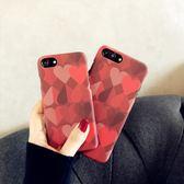 啞光質感浮雕愛心 蘋果6手機殼iPhone7plus/8/6s/X創意個性套女款