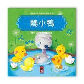 寶寶的12個經典童話故事 醜小鴨 風車 (購潮8)