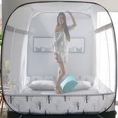 2018新款蚊帳免安裝蒙古包1.8m床雙人家用1.5米三開門學生宿舍1.2