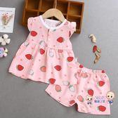 套裝 嬰幼兒童夏季新款棉綢裙套裝綿綢裙子女寶寶人造棉短褲薄款兩件套 7色