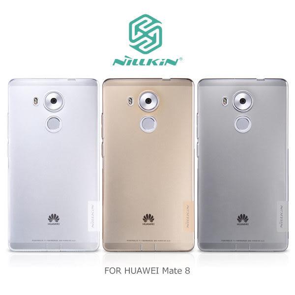NILLKIN HUAWEI Mate 8 本色系列 / 防塵塞 / TPU 軟套 / 軟殼 / 果凍套 / 清水套 / 手機套 保護套 / 耐爾金
