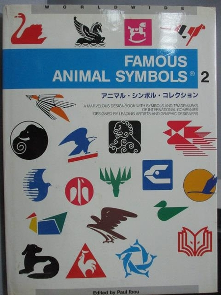 【書寶二手書T2/設計_XCH】Famous Animal Symbols(2)