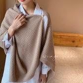 映畫針織斗篷搭肩小披肩外搭網紅襯衫配裙多功能百搭圍巾女秋冬季 韓國時尚週