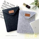 ipad6保護套新款ipad air2內膽包蘋果mini1/3/4簡約絨布袋平板9.7