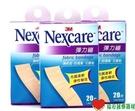3M Nexcare 彈力繃帶  20片/盒 X3盒
