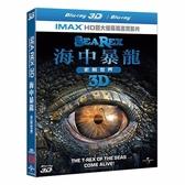 【停看聽音響唱片】【BD】海中暴龍3D