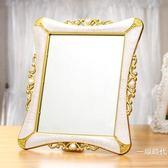 高清鏡子台式化妝鏡折疊便攜歐式梳妝鏡大號結婚簡約單面相框鏡子【一線時代】