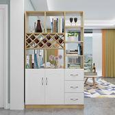 定制 玄關柜隔斷柜鞋柜現代簡約門廳柜客廳裝飾柜餐廳屏風柜置物架酒柜QM 橙子精品