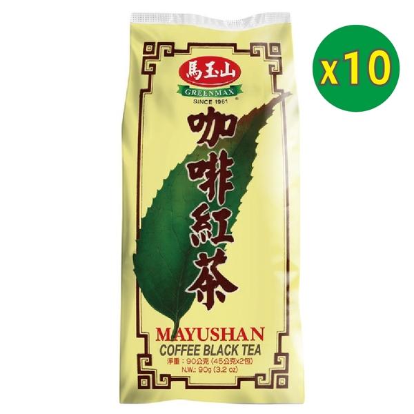 (超值十入組)【馬玉山】咖啡紅茶45公克x2入/包(免濾茶包)