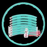 呼啦圈 智慧按摩呼啦圈大人可拆卸健身女 成人呼啦圈 3色
