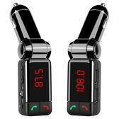車載藍芽FM發射器  USB充電器 2孔USB 免持接聽 藍牙播放【CA1079】車用MP3播放音樂播放