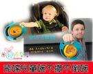 神奇飛碟碗 嬰幼兒訓練碗/不倒碗/陀螺碗