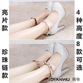 銀色高跟鞋白色中跟婚紗鞋伴娘鞋