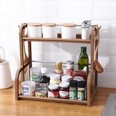 調味料收納置物架塑料刀架調料調味品雙層架子廚房用品用具小