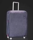 行李箱套保護套