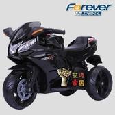 兒童電動摩托車 三輪車小孩玩具男孩寶寶女孩童車可坐人充電T
