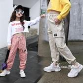 女童工裝褲子秋裝洋氣新款時髦中大童春秋款長褲兒童休閒褲子 Korea時尚記