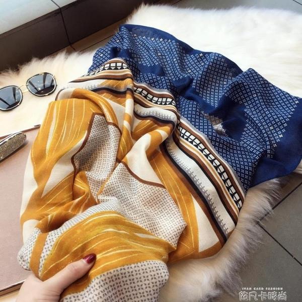 防曬披肩女夏季新款拼色燙金超大旅游沙灘巾紗巾春秋棉麻圍巾兩用 依凡卡時尚