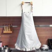 韓版時尚圍裙