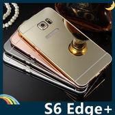 三星 Galaxy S6 Edge+ Plus 電鍍邊框+PC鏡面背板 類金屬質感 前後卡扣組合款 保護套 手機套 手機殼