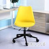 升降電腦椅家用小巧辦公椅子小型現代小轉椅簡約學生椅書桌椅 yu5459『俏美人大尺碼』
