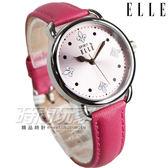 ELLE 時尚尖端 典雅魅力簡約女錶 防水手錶 高品質真皮錶帶 銀x桃紅 ES20092S01X