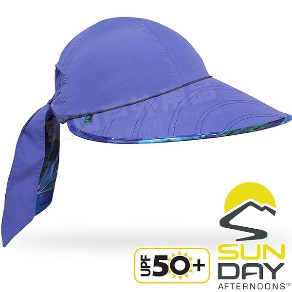 Sunday Afternoons S2C43545B-924飛燕草紫  抗UV透氣寬簷帽 Sun Seeker防曬遮陽帽