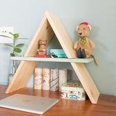 創意書柜實木床頭桌面小書架 簡易迷你臥室收納桌上置物架WY