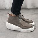 【找到自己】 品牌設計 歐洲 牛皮 飛鼠靴 男靴 靴 8CM  原價12800 4折起 下殺