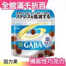 【GABA藍色鹽味】日本食品 Glico...