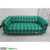 【Osun】圖騰系列-3人座一體成型防蹣彈性沙發套、沙發罩綠色格紋