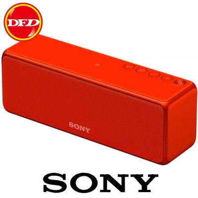 (新品預購) SONY 索尼 喇叭 SRS-HG1 藍芽喇叭 全球最小可攜式 HRA 紅/黃/藍/黑/紫 公司貨