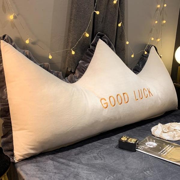 ins風北歐皇冠床上靠枕床頭板軟包雙人網紅可拆洗靠墊抱枕大靠背 1995生活雜貨