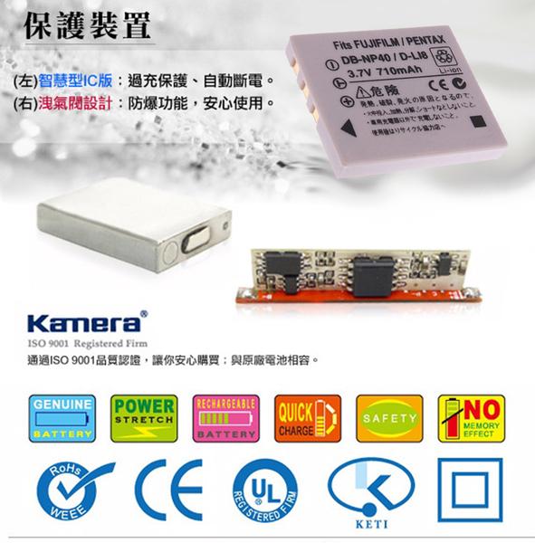 佳美能@攝彩@Pentax D-Li85 電池 A10 A40 有保固 與Pentax D-LI8 富士FNP40共用