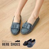 [Here Shoes]MIT台灣製 可愛蝴蝶結皮革莫卡辛舒適乳膠鞋墊平底包鞋 豆豆鞋 娃娃鞋─AA928