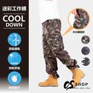 CS衣舖 輕薄耐磨 防割 軍規級 迷彩戰術 六口袋工裝褲 300123