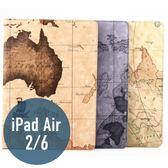 iPad Air 2 / iPad 6 地圖紋 平板皮套 側翻 支架 保護套 手機套 手機殼 保護殼