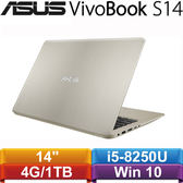 ASUS華碩 VivoBook S14 S410UF-0031A8250U 14吋筆記型電腦 冰柱金