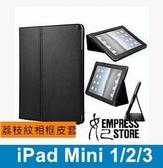 【妃航】時尚質感 商務型 iPad Mini 1/2/3 荔枝紋 相框 二折 休眠 可立支架 皮套 保護套