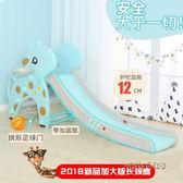 兒童滑梯嬰兒玩具寶寶滑滑梯室內家用樂園游樂場組合小型加厚加長igo「時尚彩虹屋」