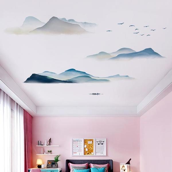 創意天花板裝飾貼紙個性房間臥室吊頂墻紙自粘屋頂防水墻貼畫遮丑